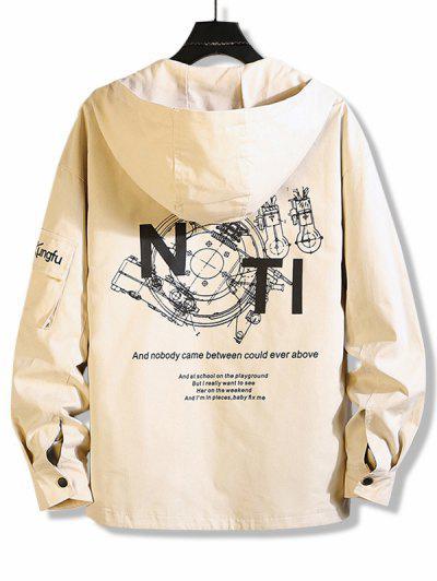 Letter Text Zip Up Drawstring Hem Hooded Jacket - Beige M