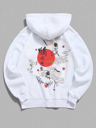Flying Crane Red Sun Chinese Print Chinoiserie Fleece Hoodie - White 2xl