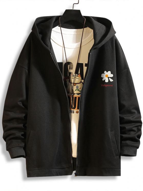 shops Daisy Letter Print Zip Up Hoodie Jacket - BLACK 4XL