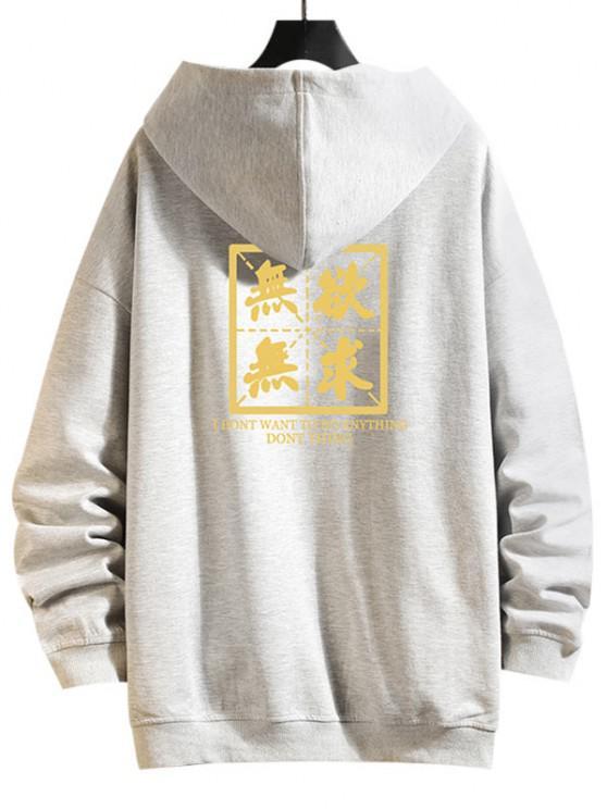 Hanzi Graphic Printed Zip Up Hoodie Jacket - بلاتين M