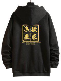 Veste à Capuche Chinée Zippée CaractèreChinoisImprimé - Noir 4xl