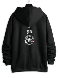 Veste à Capuche Chinée Zippée Caractère De Venise Imprimé - Noir 4xl
