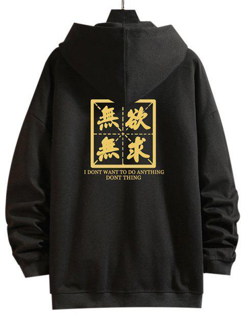 Veste à Capuche Chinée Zippée CaractèreChinoisImprimé - Noir 3XL Mobile