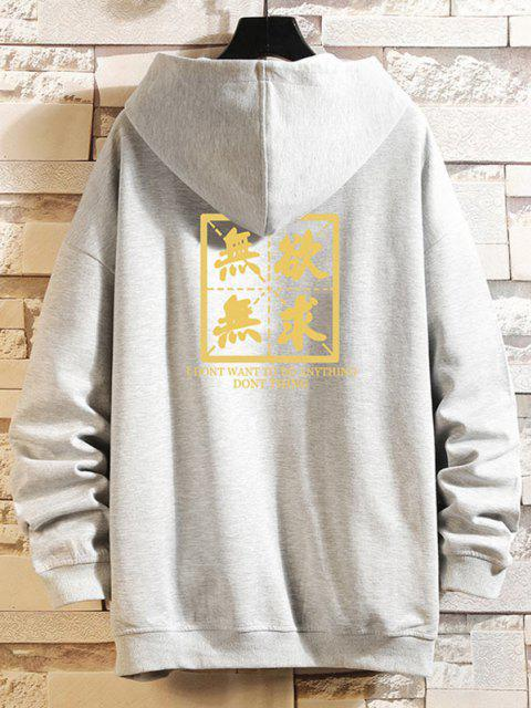 sale Hanzi Graphic Printed Zip Up Hoodie Jacket - PLATINUM 4XL Mobile