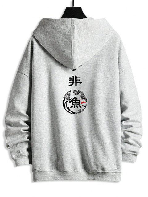 trendy Hanzi Graphic Print Zip Up Hoodie Jacket - PLATINUM 3XL Mobile