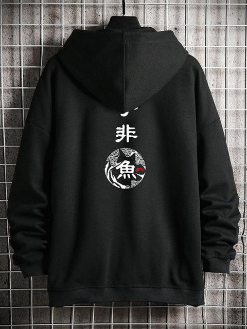 Veste à Capuche Chinée Zippée Caractère de Venise Imprimé - Noir 4XL Mobile