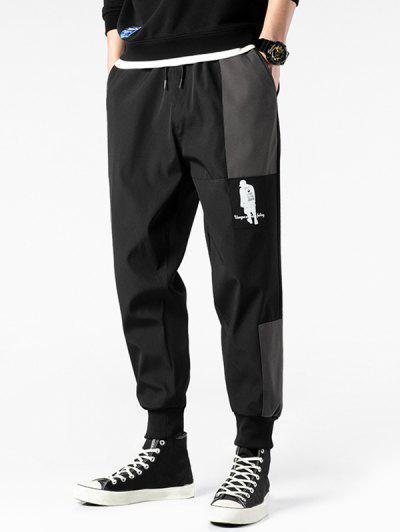 Graphic Print Contrast Drawstring Casual Pants - Black S