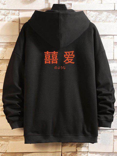 fashion Zip Up Hanzi Print Oriental Hoodie Jacket - BLACK 3XL Mobile