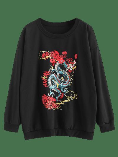 Dragon Graphic Oriental Sweatshirt