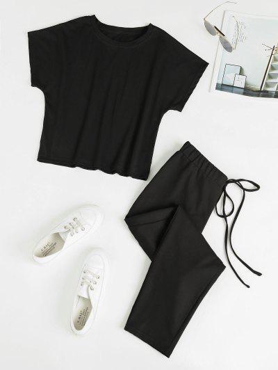 Brief T-shirt And Tie Waist Sweatpants Set - Black S