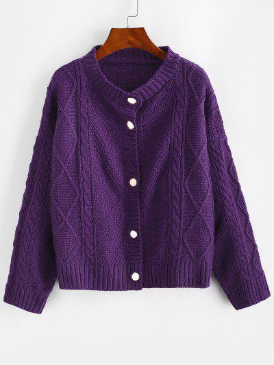 Cable Diamond Knit Fisherman Cardigan - Purple