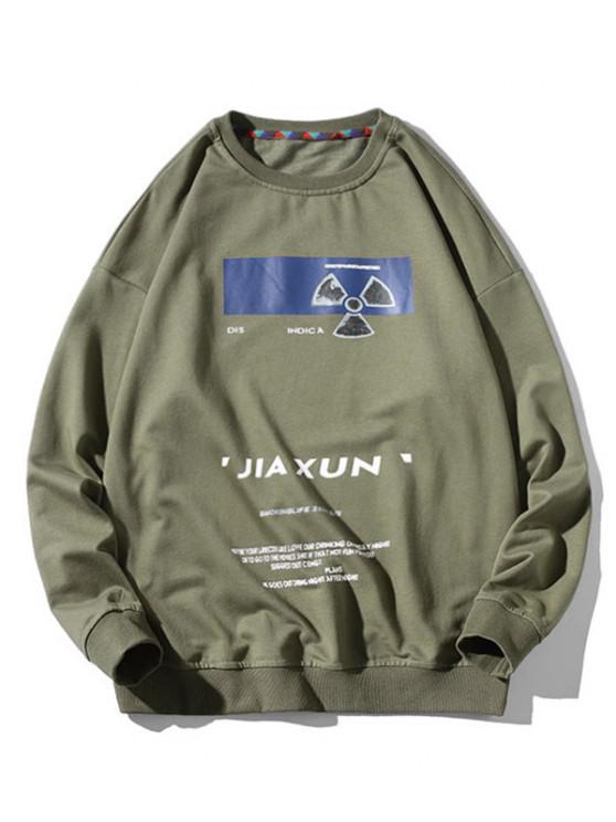 outfits Letter Fan Print Crew Neck Sweatshirt - LIGHT GREEN M