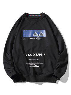 Sweat-shirt Eventail Et Lettre Imprimés à Col Rond - Noir 2xl
