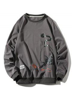 Playing Cat Print Crew Neck Casual Sweatshirt - Gray Xs