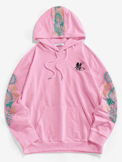 ZAFUL Kangaroo Pocket Dragon Embroidered Oriental Hoodie - Light Pink S