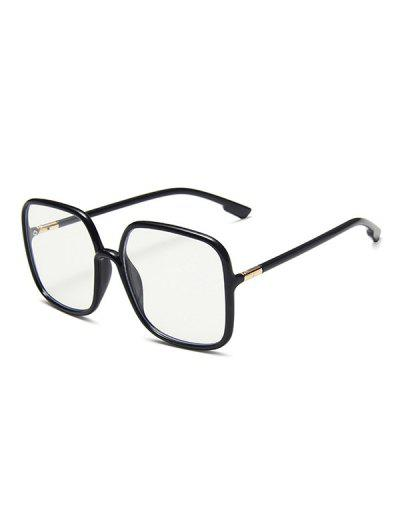 Brief Square Plain Glasses - Black