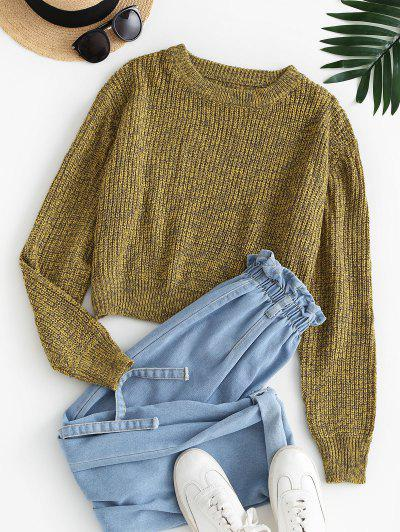 Crew Neck Heathered Pullover Sweater - Deep Yellow S