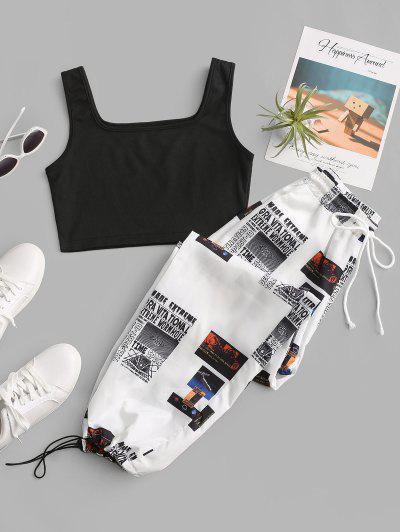 Ensemble Deux Pièces T-shirt Et ShortImprimé - Blanc S