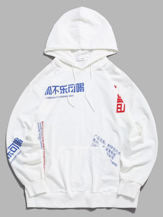new ZAFUL Chinese Character Graphic Hoodie - WHITE XL