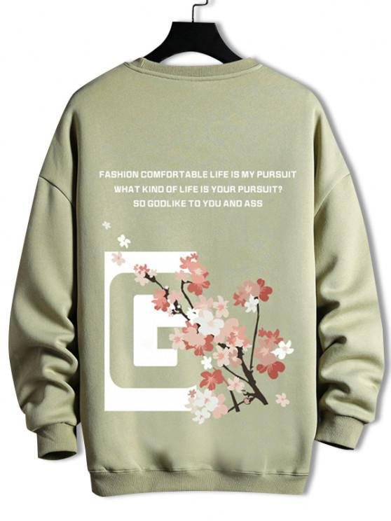 Crew Neck Floral Slogan Graphic Sweatshirt - اخضر بلون البندق 4XL
