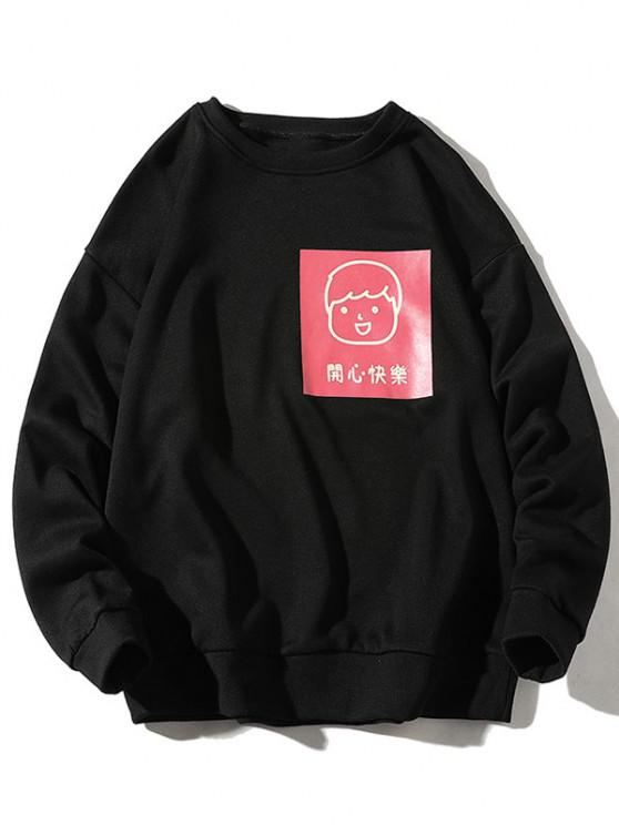 Cartoon Hanzi Graphic Print Sweatshirt - أسود 3XL