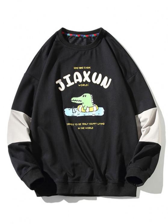 Cartoon Dinosaur Slogan Print Crew Neck Sweatshirt - أسود M