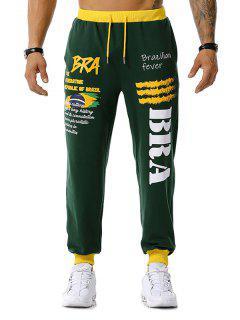 Brazilian Flag Graphic Print Drawstring Sports Pants - Green Xl