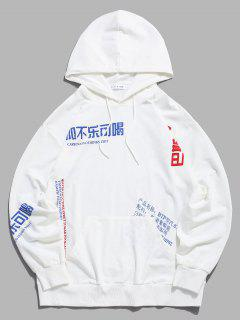 ZAFUL Chinesische Schriftzeichen Hoodie - Weiß Xl