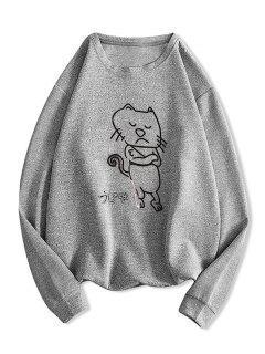 Verärgerte Cartoon Katzen Muster Sweatshirt - Hellgrau S