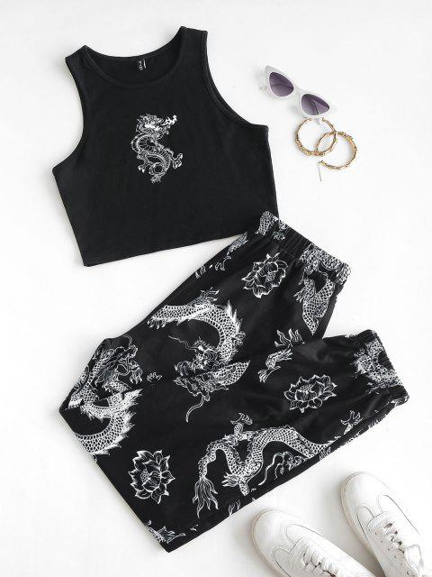 buy ZAFUL Dragon Print Oriental Racerback Egirl Two Piece Pants Set - WHITE M Mobile