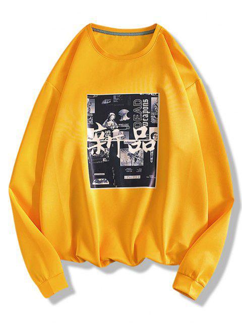 women's Graphic Print Renaissance Art Sweatshirt - YELLOW S Mobile