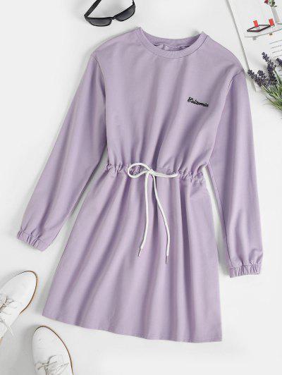 Drawstring Letter Embroidered Dress - Light Purple M