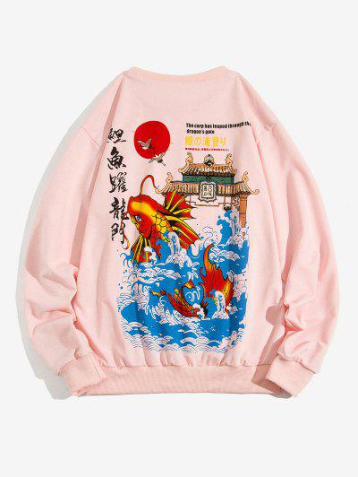 ZAFUL Carp Leaping Over Dragon Gate Chinoiserie Sweatshirt - Light Pink M