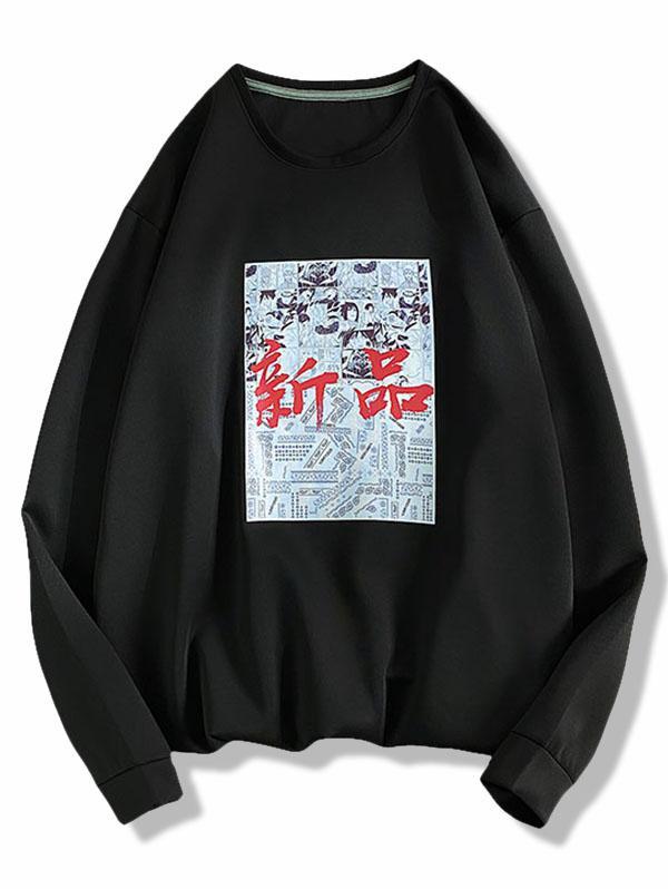 Sweat-shirt Renaissance Imprimé Graphique - ZAFUL - Modalova
