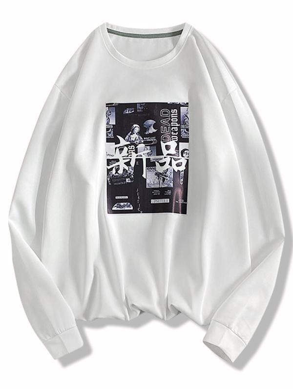 Sweat-shirt Renaissance Imprimé Graphique M - Zaful FR - Modalova