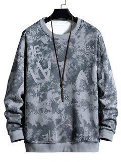 Tie Dye Letter Print Sweatshirt - Dark Gray 3xl