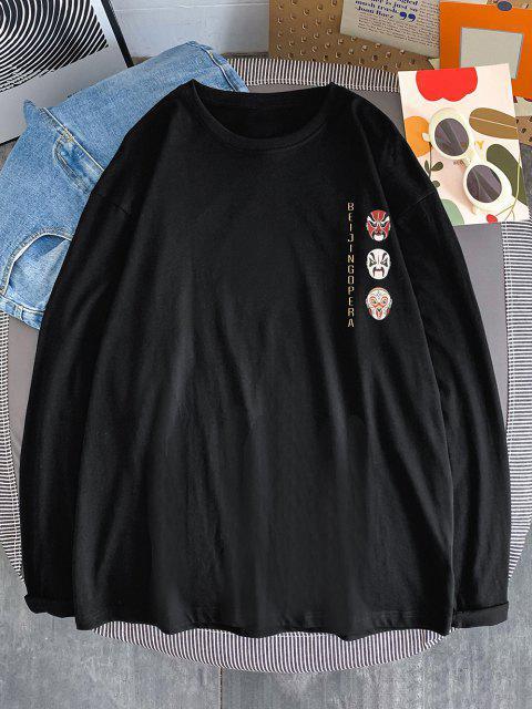 fancy Chinoiserie Pattern Long Sleeve T-shirt - BLACK S Mobile