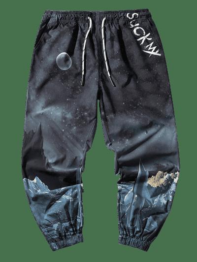 Moon Starry Print Casual Beam Feet Pants
