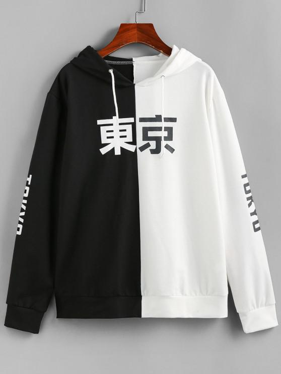 new ZAFUL Two Tone Tokyo Graphic Drawstring Hoodie - MULTI S