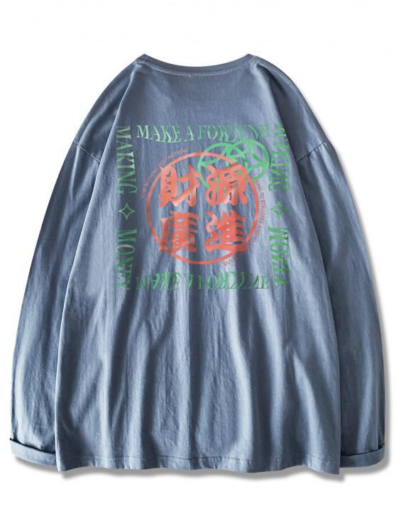 women Make A Fortune Hanzi Print Long Sleeve T-shirt - BLUE IVY 2XL
