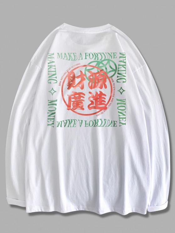 Make A Fortune Hanzi Print Long Sleeve T-shirt - أبيض 2XL