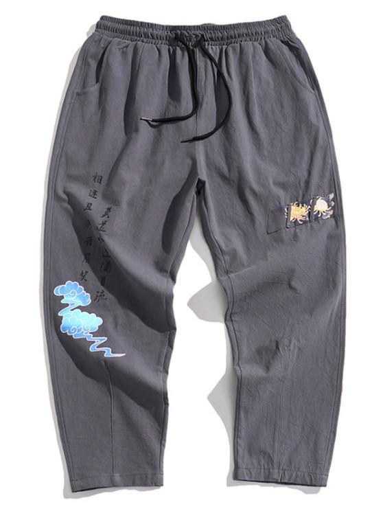 Hanzi Clouds Flower Print Oriental Pants - اللون الرمادي 2XL