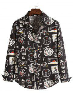Chinese Characters Pattern Button Up Vintage Shirt - Black Xs