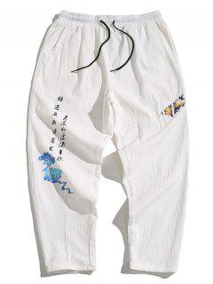 Hanzi Clouds Flower Print Oriental Pants - White 2xl