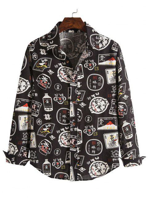 Chinese Characters Pattern Button Up Vintage Shirt - ブラック S Mobile