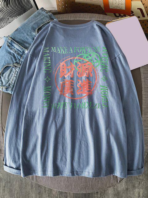 affordable Make A Fortune Hanzi Print Long Sleeve T-shirt - BLUE IVY S Mobile
