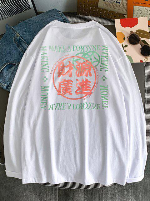 lady Make A Fortune Hanzi Print Long Sleeve T-shirt - WHITE XL Mobile