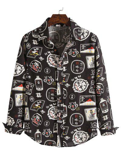 Chinese Characters Pattern Button Up Vintage Shirt - Black L