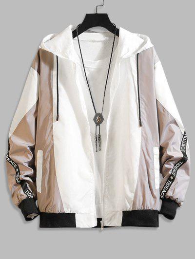 Hooded Letter Tape Contrast Jacket - Light Khaki L