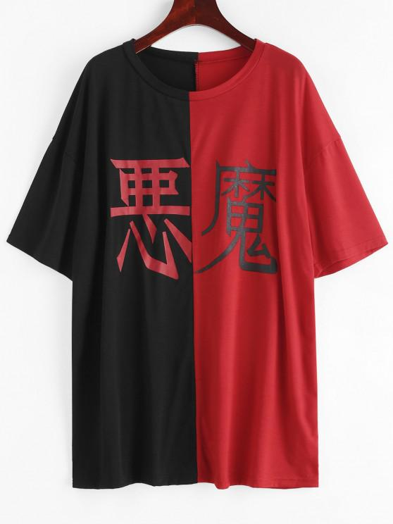 latest Baggy Chinese Characters Print Two Tone Boyfriend T-shirt - BLACK XS